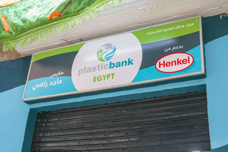 Henkel, Plastic Bank launch new collection centres in Egypt